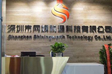 Shenzhen Shiningworth Technology Co., Ltd.